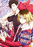 NEKOMA DAYS2 (Philippe Comics)
