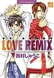 LOVE REMIX (drapコミックス)
