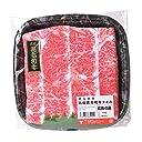 黒毛和牛タオル(肉タオル)【エンタメゴルフ コンペ ギフト 景品セットに】