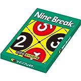ナインブレイク 算数 ボードゲーム 知育玩具 Nine Break Board Game