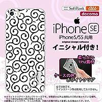 iPhone SE スマホケース ケース アイフォン SE ソフトケース イニシャル 唐草 白×黒 nk-ise-tp1133ini S