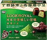 不二家 ルックロイヤル(日本の美味しい甘味 抹茶小豆) 8粒×5箱