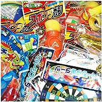 景品おまかせセット(おもちゃ50個入)  / お楽しみグッズ(紙風船)付きセット