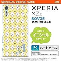 SOV35 スマホケース Xperia XZs ケース エクスペリア XZs イニシャル アーガイル 黄×紫 nk-sov35-1405ini U