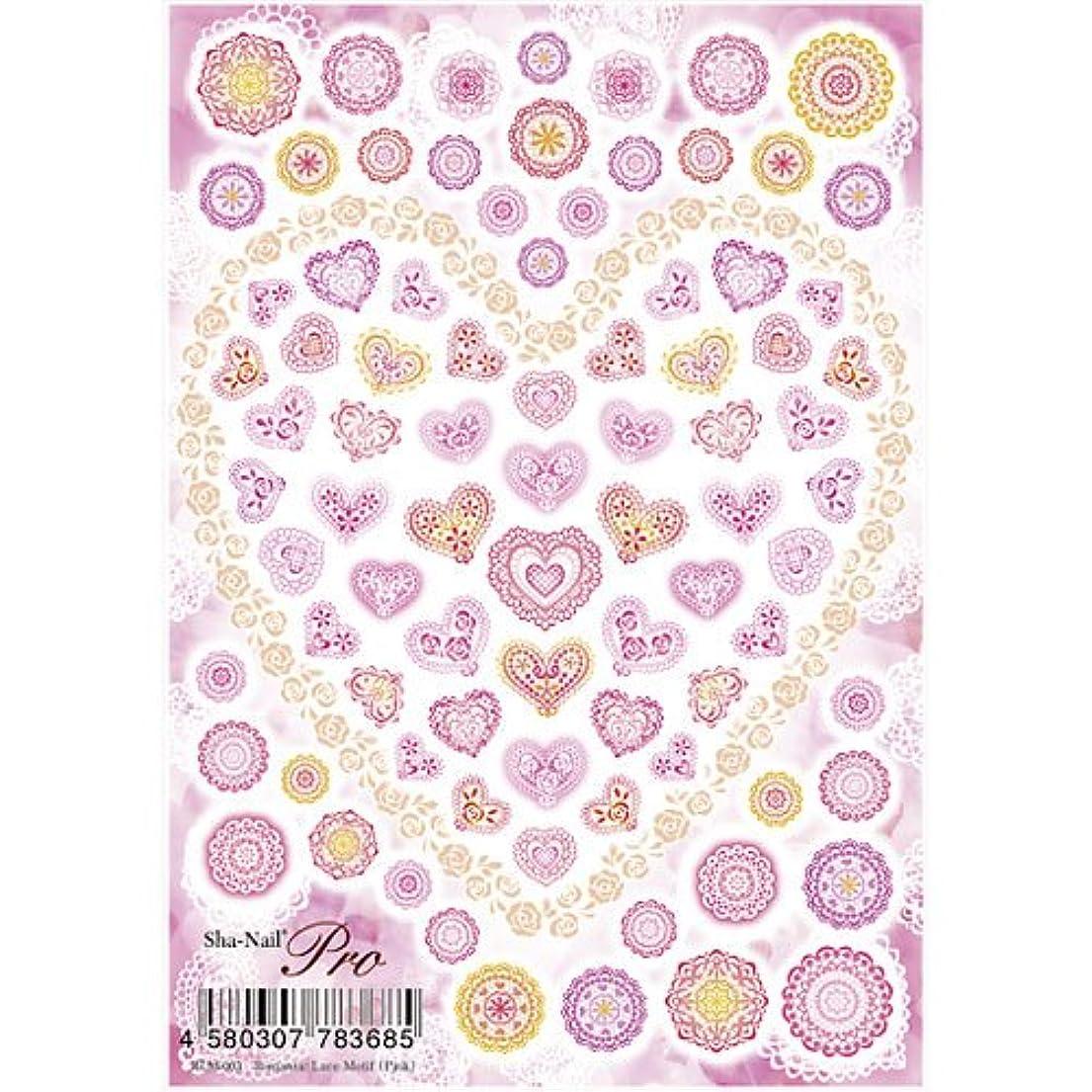 フィード温かいに向けて出発写ネイルプロ ロマンチックレースモチーフ ピンク