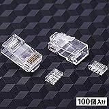 TSdrena カテゴリ6対応 LAN用RJ45コネクタ(100個入り) SPM-TLLC6100B