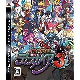 魔界戦記ディスガイア3(通常版) - PS3