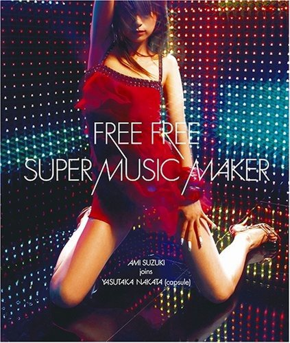SUPER MUSIC MAKER