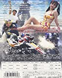 重甲ビーファイター VOL.3 [DVD]