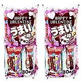 やおきん ハッピーバレンタイン うまい棒チョコ 30本×2袋(60本)