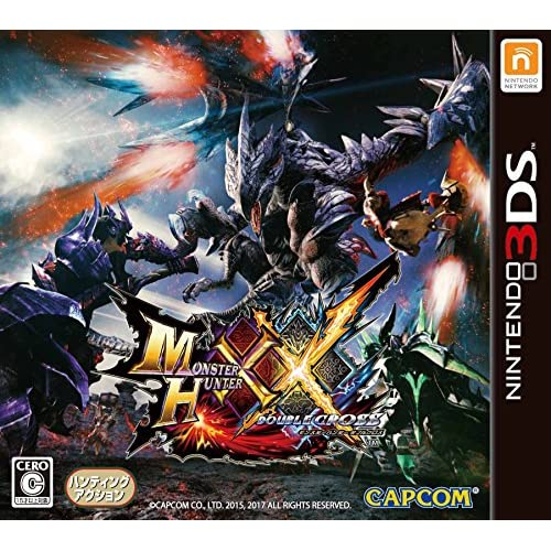 モンスターハンターダブルクロス (【初回封入特典】『モンスターハンターダブルクロス』オリジナル「テーマ」(2種)のダウンロード番号 同梱) - 3DS