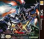 モンスターハンターダブルクロス ([初回封入特典]『モンスターハンターダブルクロス』オリジナル「テーマ」(2種)のダウンロード番号 同梱) - 3DS