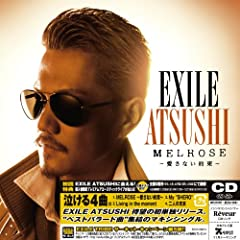 EXILE ATSUSHI「Living in the moment」のジャケット画像