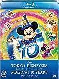 東京ディズニーシー マジカル 10 YEARS グランドコレクション [Blu-ray] 画像