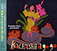 Presents Kachashii a Go Go by Toru Yonaha (2004-12-01)