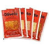【冷凍】 Oliveto (オリベート) 業務用 スパゲティ お試し 5点セット 冷凍パスタ (カルボナーラ 明太子ソース ナポリタン ペペロンチーノ ミートソース)