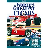 【BEST】ザ・ワールド・グレイテストF1カーズ [DVD]