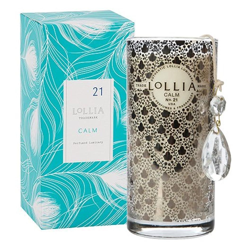 蜂過言苦情文句ロリア(LoLLIA) プティパフュームドルミナリー290g Calm(チャーム付キャンドル アイリス、シトラス、ヒヤシンスのクリーン&フレッシュな香り)