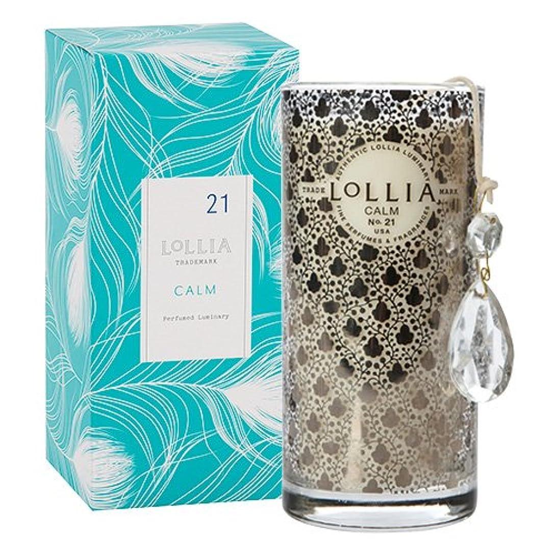 収束する優雅なロリア(LoLLIA) プティパフュームドルミナリー290g Calm(チャーム付キャンドル アイリス、シトラス、ヒヤシンスのクリーン&フレッシュな香り)