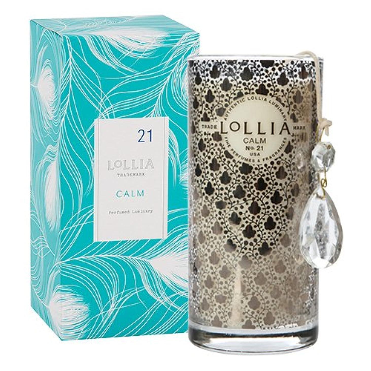 ジョージエリオットの中で賢いロリア(LoLLIA) プティパフュームドルミナリー290g Calm(チャーム付キャンドル アイリス、シトラス、ヒヤシンスのクリーン&フレッシュな香り)