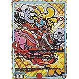 デュエルマスターズ DMEX05 S7/S10 ドドド・ドーピードープ (SR スーパーレア) 100%新世界!超GRパック100 (DMEX-05)