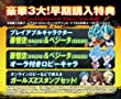 【PS4】ドラゴンボール ファイターズ【早期購入特典】1「孫悟空 (SSGSS) 」&「ベジータ (SSGSS) 」のプレイアブルキャラクター先行解放権2「孫悟空 (SSGSS) 」&「ベジータ (SSGSS) 」の オーラ付ロビーキャラクター3ガールズZスタンプセット (封入)