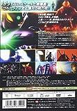 大怪獣バトル ウルトラ銀河伝説 THE MOVIE 通常版 [DVD] 画像