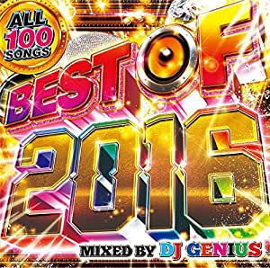 DJ GENIUS / BEST OF 2016 洋楽 MIXCD