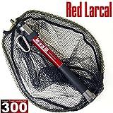 ランディングシャフト & ネットセット Red Larcal(レッドラーカル) 300 + ランディングネット 黒(オーバールフレーム) (190141-bk)