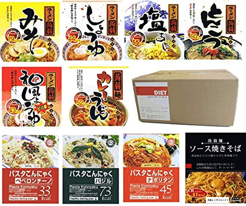 中国注入する料理(ネイチャーリンク) ダイエット こんにゃく麺 こんにゃくラーメン こんにゃくパスタ 蒟蒻麺 お試し セット10日分(10食分)