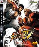 「STREET FIGHTER IV(ストリートファイター4)」の画像
