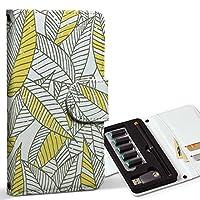 スマコレ ploom TECH プルームテック 専用 レザーケース 手帳型 タバコ ケース カバー 合皮 ケース カバー 収納 プルームケース デザイン 革 植物 黄色 模様 011388