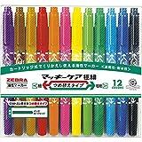 ゼブラ 油性ペン マッキーケア 極細 つめ替えタイプ 12色 YYTS5-12C