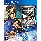 真・三國無双7 Empires - PS4