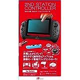 Switch用 2nd ステーションコントローラ(ブラック)