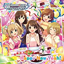 【メーカー特典あり】THE IDOLM@STER CINDERELLA GIRLS STARLIGHT MASTER 25 Happy New Yeah!(ジャケ柄ステッカー付)