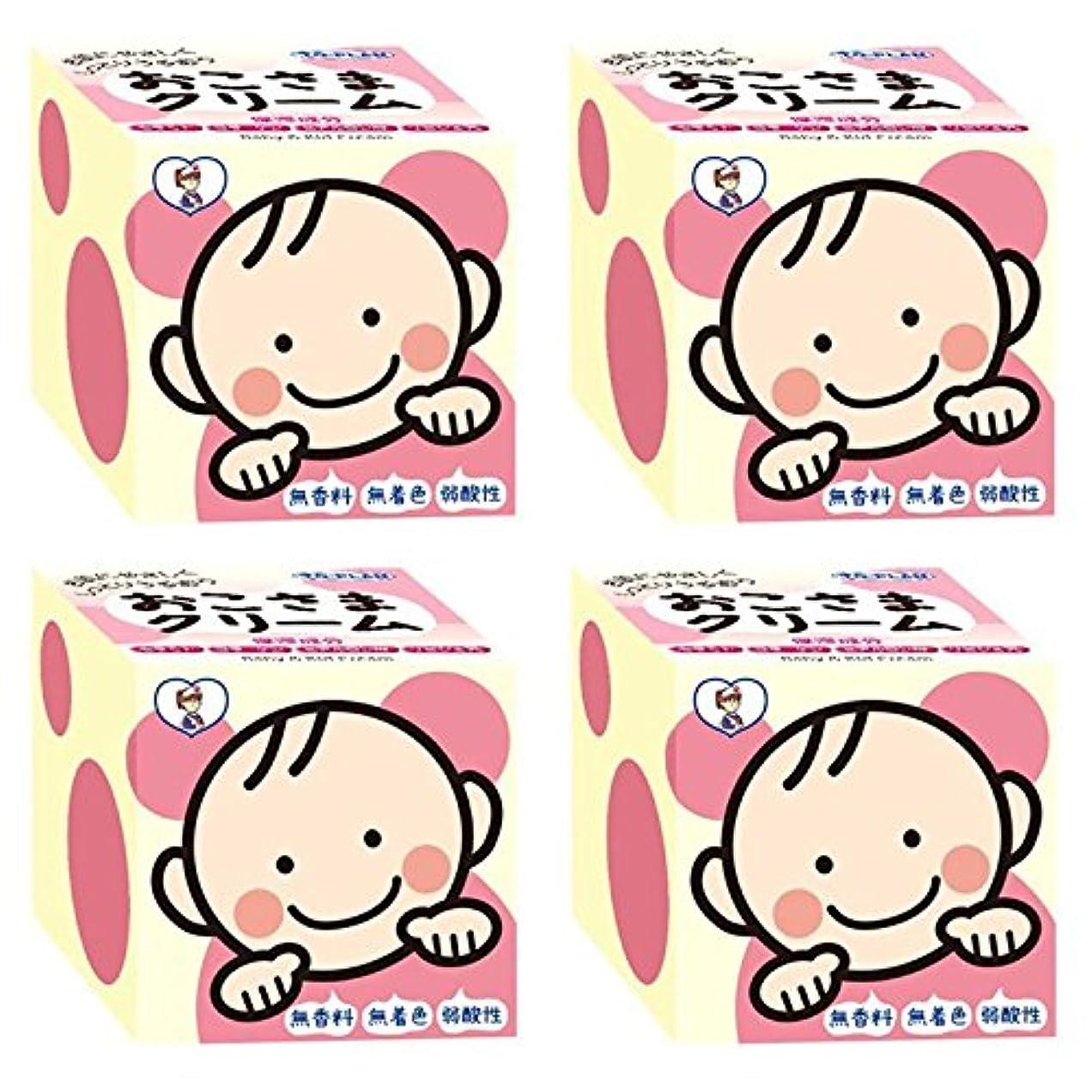 掃く襟フォーカス【セット品】トプラン おこさまクリーム110g TKO-03 ×4個