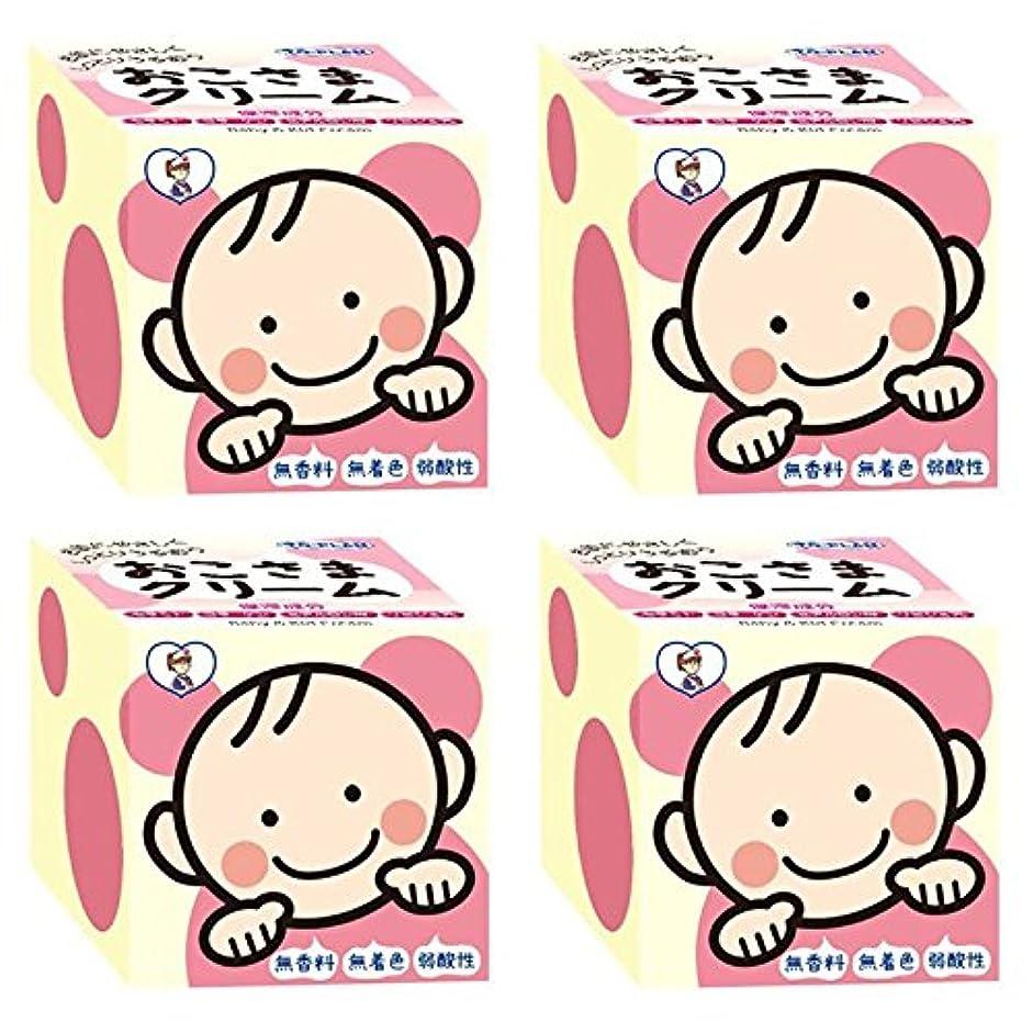 書士レンダリングアーサーコナンドイル【セット品】トプラン おこさまクリーム110g TKO-03 ×4個