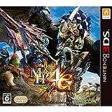モンスターハンター 4G カプコンフィギュアビルダーオトモアイルー付(フィギュア1種類ランダム同梱) - 3DS