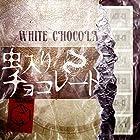 虫入りチョコレート【初回盤】(在庫あり。)