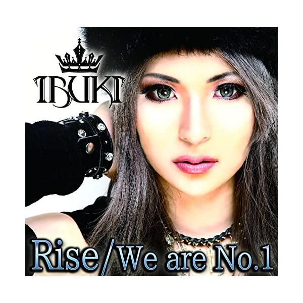 「Rise / We are No.1」(ライズ...の商品画像
