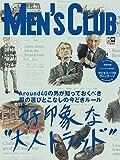 メンズクラブ 2016年 05月号 [雑誌]