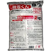 コンパル 無塩 凍結防止剤 融雪くん 2kg