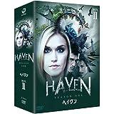 ヘイヴン DVD-BOX2