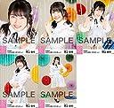 【横山由依】 公式生写真 AKB48 2018年06月 vol.1 個別 5種コンプ