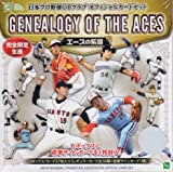 2012 日本プロ野球OBクラブセット-エースの系譜【未開封】