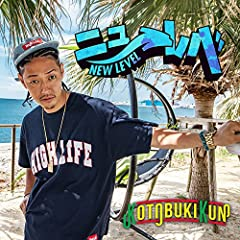 寿君「Jump & Let's Go feat.ベリーグッドマン」のジャケット画像