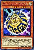 遊戯王 The despair URANUS(レア) コレクターズパック-閃光の決闘者編-(CPF1) シングルカード CPF1-JP009