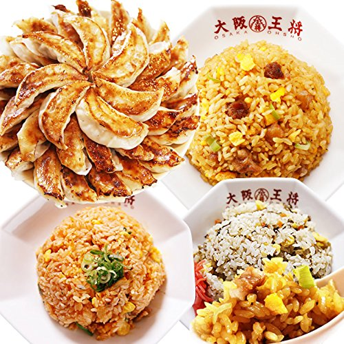 贅沢セット(餃子/炒め炒飯/キムチチャーハン/高菜チャーハン)