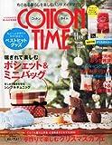 COTTON TIME (コットン タイム) 2010年 11月号 [雑誌] 画像